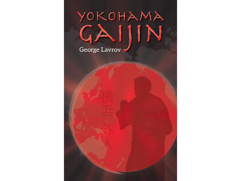 Protected: Yokohama Gaijin